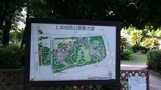 上坂部西公園案内 (1024x576).jpg