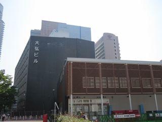 大弘ビル 郵便局 (800x600).jpg
