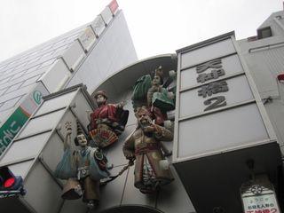 天神橋筋商店街 (800x600).jpg