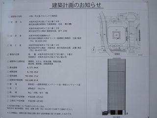 建築計画 (800x600).jpg