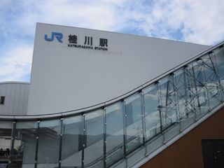 桂川駅 (800x600).jpg