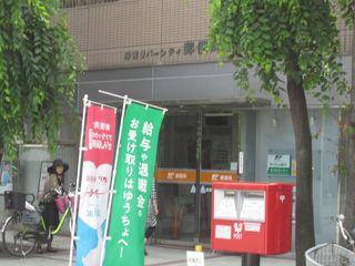 桜宮リバーシティ郵便局 (1024x768).jpg