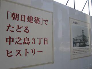 歴史 (800x600).jpg