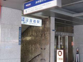 淀屋橋駅 (800x600).jpg