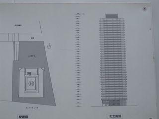 パークハウス神戸ハーバーランドタワー建築計画 (800x600).jpg