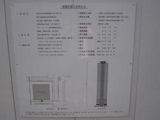 ブランズ・ウェリス計画 (800x600).jpg