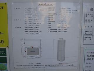 ブランズ・ウェリス計画② (800x600).jpg