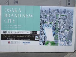 プレミスタワー新町 (800x600).jpg
