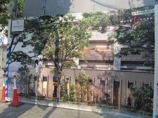 プレミスト神戸 (800x600).jpg