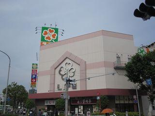 ライフ神戸駅前店 (1024x768).jpg