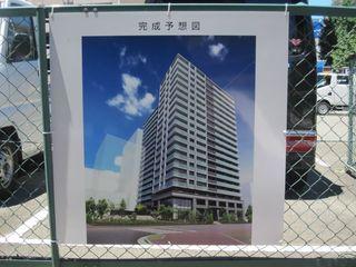 ワコーレ神戸磯辺通完成予定 (800x600).jpg