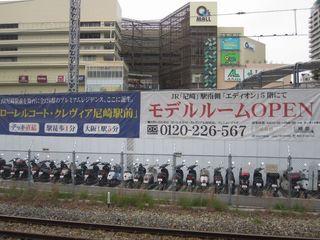 RC尼崎 (800x600).jpg