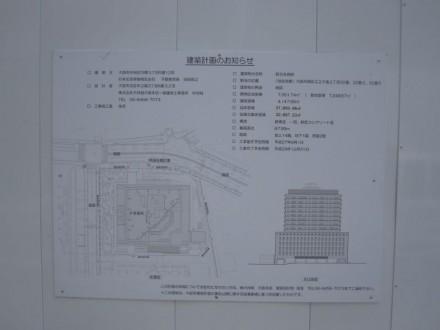 新日生病院計画 (800x600)