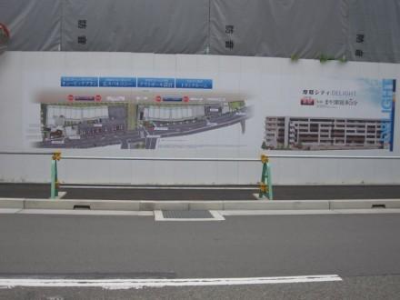 摩耶シティ案内② (800x600)