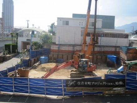 住吉本町プロジェクト② (800x600)