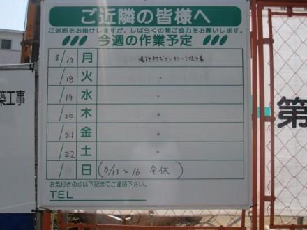 工程 (800x600)