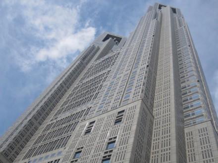 都庁 (800x600)