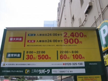 高麗橋計画③ (640x480)
