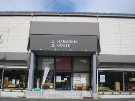 ハーモニックハウス (480x360)