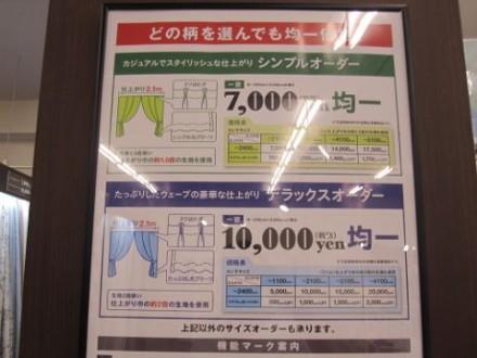 ハーモニックハウス④ (480x360)