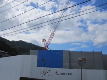 ジオ京都嵐山② (480x360)