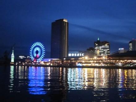 神戸モザイク (480x360)