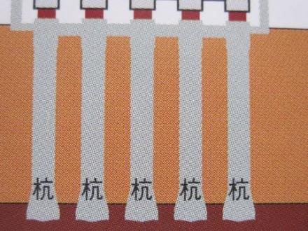 パークシティLaLa横浜傾き (480x390)