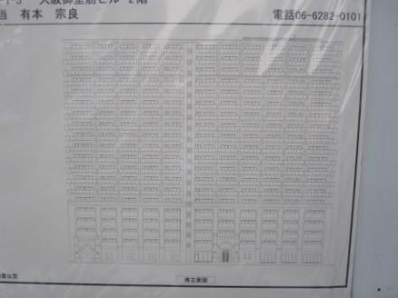 リバーガーデン福島③ (480x360)