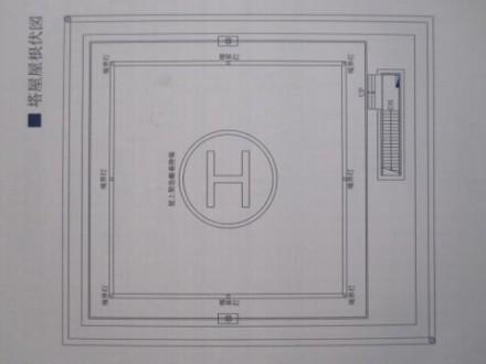 ヘリポート (480x360)