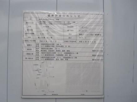 リバーガーデン福島② (480x360)