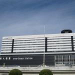 新大阪エリアの住環境について分析!今後発展の可能性は?