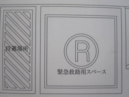 レスキュー (480x360)