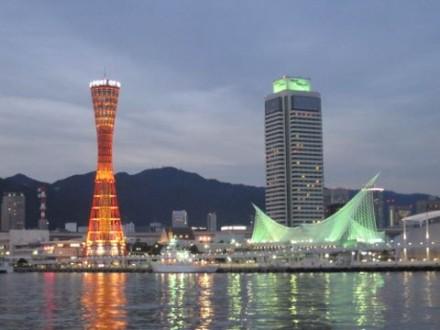 神戸観光 (480x360)