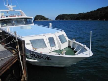 友ヶ島 船 (480x360)