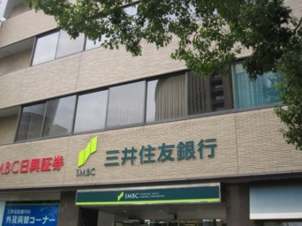 三宮・三井住友銀行 (480x360)