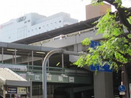 江坂駅 (480x360)