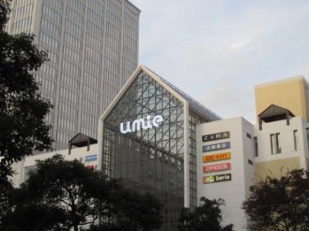 神戸ハーバーランドumie (480x360)