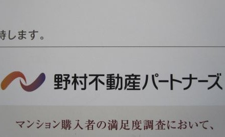 野村不動産パートナーズ (480x268)