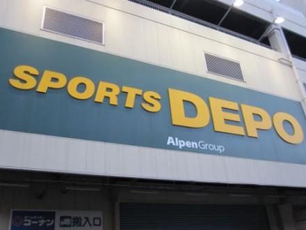 スポーツデポ新大阪店 (480x360)