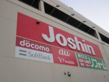 ジョーシン新大阪店 (480x360)