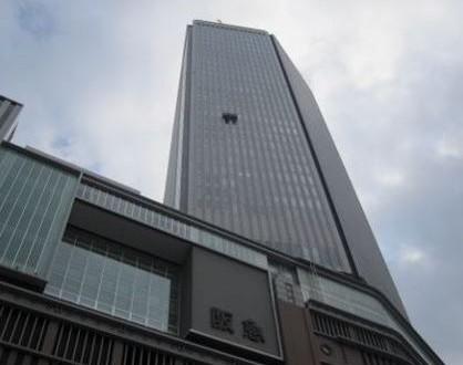 阪急百貨店 (418x342)