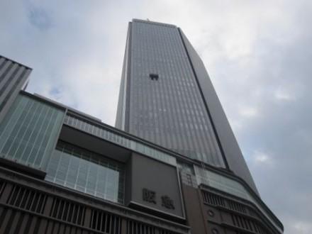 阪急百貨店 (480x360)