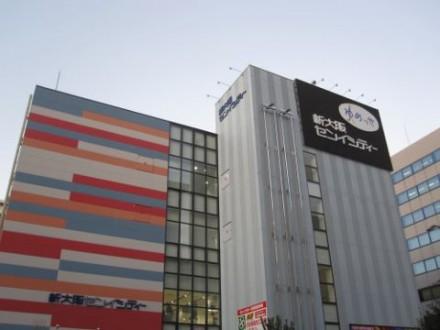 新大阪センイシティー (480x360)