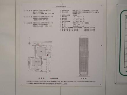 グランドメゾン内久宝寺 (480x360)
