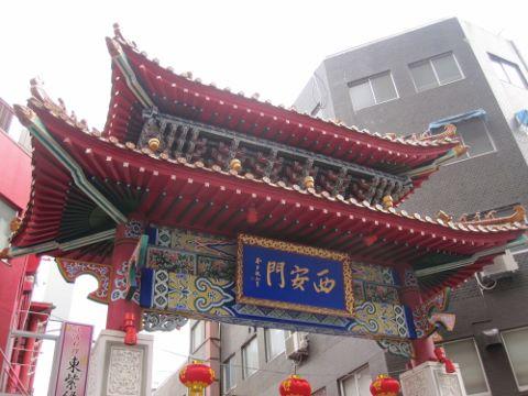 神戸南京町 (480x360)