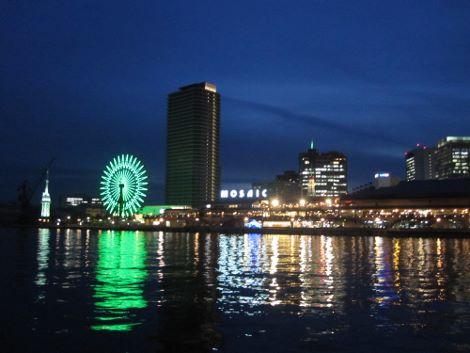 神戸モザイク (470x353)