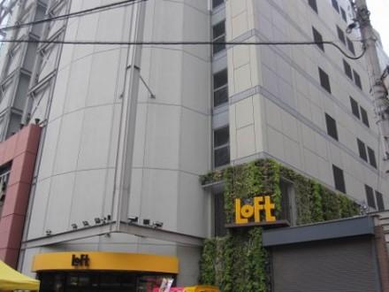 梅田ロフト (480x360)