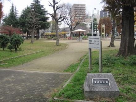 豊崎東公園 (450x338)
