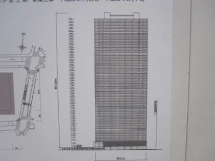 ブランズタワー中津(仮)外観 (480x360)