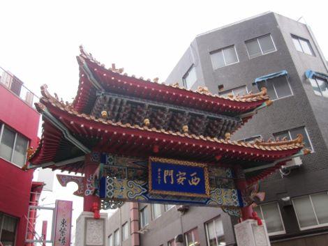 神戸南京町 (470x353)